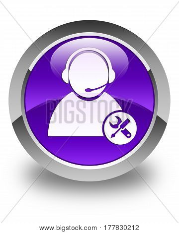 Tech Support Icon Glossy Purple Round Button
