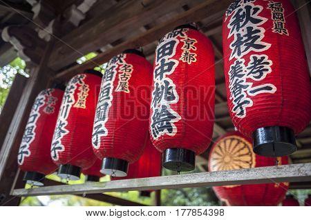 Kyoto, Japan - November 2016: Close Up Of Japanese Red Lantern At Sekizan Zen-in, Japanese Temple In
