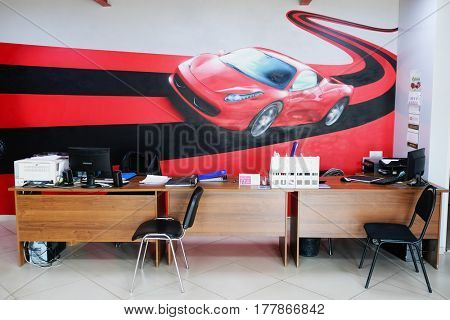 Kaluga, Russia - March, 15, 2017: Interior of a reception in car dealer center