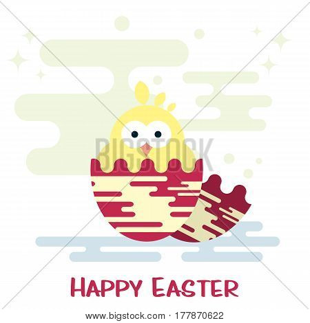 Vector illustration of newborn chicken in the eggshell. Easter card template.