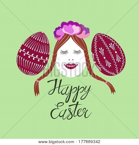 Cute, decorated Easter eggs. Happy Easter card with lettering. Vector illustration in eps8 format