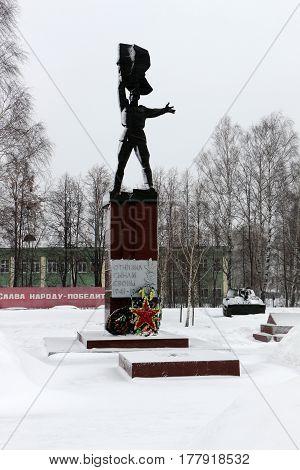 Close up of a war memorial in the city of Semenov of Nizhny Novgorod Region
