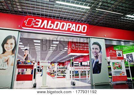 Kiev, Ukraine - March 22, 2017: Eldorado Store, Ukrainians Largest Retailer Of Consumer Electronics