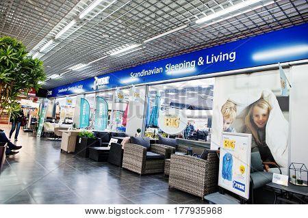 Kiev, Ukraine - March 22, 2017: Jysk Is Danish Retail Chain Selling Household Goods. Scandinavian Sl
