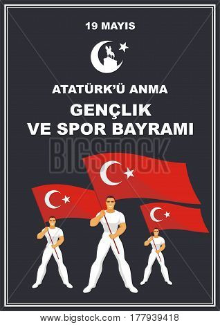 Youth Day Turkey Poster.eps