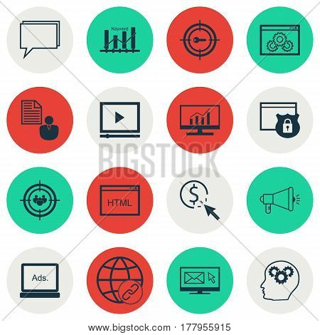 Set Of 16 Advertising Icons. Includes Digital Media, Media Campaign, Connectivity And Other Symbols. Beautiful Design Elements.