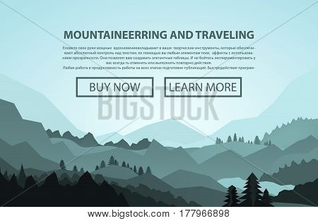 Mountaineering and Traveling Vector Illustration. Landscape with Mountain Peaks. Extreme Sports wild natureVacation and Outdoor Recreation Concept. Pine Forest. Vector EPS 10