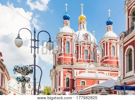 The church of Saint Clement of Rome in Moscow with lantern on the foreground.