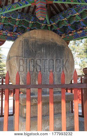 Shigu, China - March 17, 2017: Stone Drum Monument In Shigu Village Near Lijiang