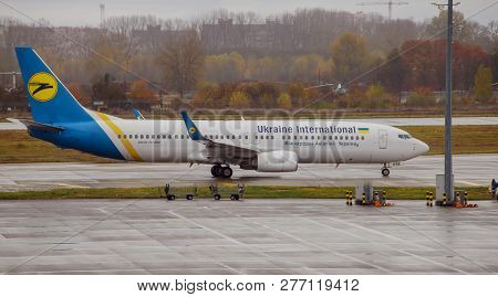 November 25, 2018 Kiev, Ukraine Boryspil International Airport, Kyiv, Ukraine, Ukraine International
