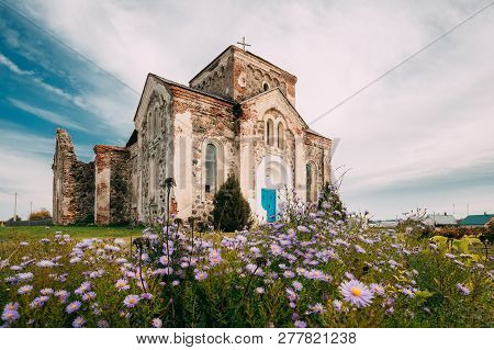 Begoml, Vitsebsk Region, Belarus. Old Ruins Of All Saints Church. Ruins Of Old Cultural And Architec