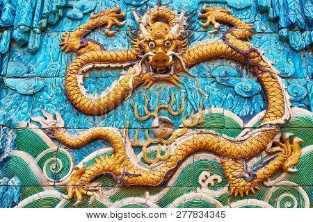 nine dragon wall Forbidden City of Beijing China