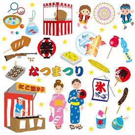Japanese Traditional Summer Festival Icon Set. Vector Illustration.