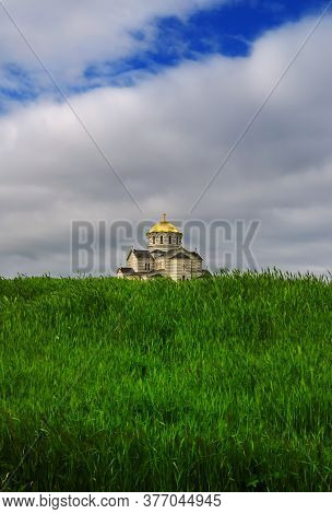 Saint Vladimir Cathedral, Located On The Territory Of The National Historical And Archaeological Res