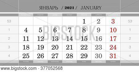 Calendar Quarterly Block For 2021 Year, January 2021. Wall Calendar, English And Russian Language. W