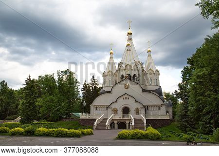 Church Of The New Martyrs And Confessors Of Russia (resurrection) At The Butovo Training Ground Near