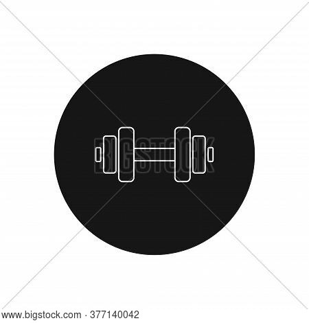 Dumbbell Icon Isolated On White Background. Dumbbell Icon In Trendy Design Style For Web Site And Mo
