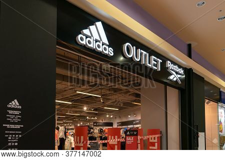 07 19 2020 Russia, Moscow. Reebok And Adidas Sports Outlet In The Shopping Center