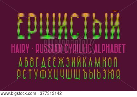 Isolated Russian Cyrillic Alphabet. Color Gradient Font. Title In Russian - Hairy.