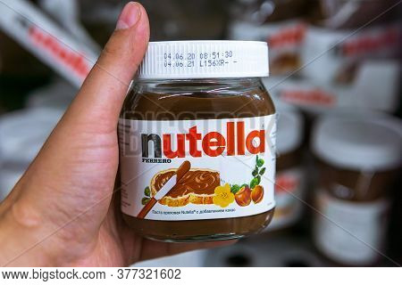 Tyumen, Russia-july 12, 2020: Nutella Is The Brand Name Of A Chocolate Hazelnut. Selling In Hypermar