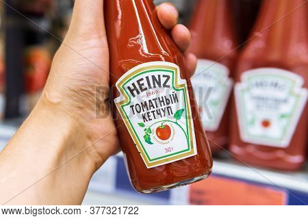 Tyumen, Russia-july 12, 2020: Heinz Tomato Ketchup At The Hypermarket In Russia. Manufactured By H.j