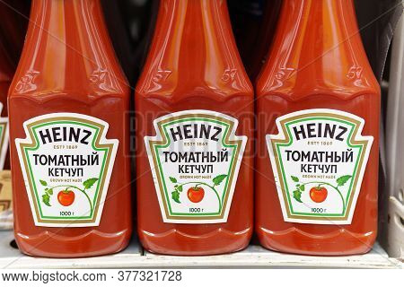 Tyumen, Russia-july 12, 2020: Heinz Ketchup. Heinz Tomato Ketchup Is A Brand Of Ketchup Produced By