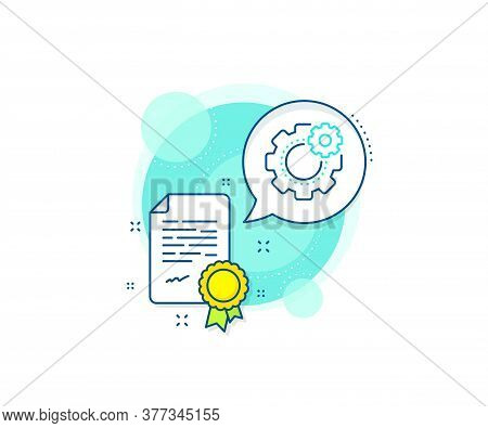 Engineering Tool Sign. Certification Complex Icon. Cogwheel Line Icon. Cog Gear Symbol. Certificate