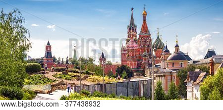 Urban Landscape Of Moscow, Russia. Landscaped Design In Zaryadye Park Near Moscow Kremlin And St Bas