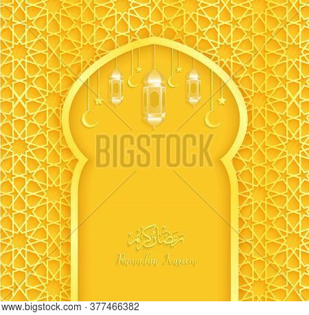 Ramadan Backgrounds Vector,ramadan Kareem - Translation Of Text : Ramadan Kareem Pattern Gold Backgr