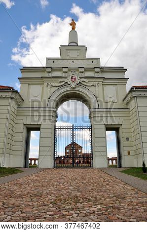 The Entrance Gate To The Palace And Great Ensemble Of The Sapieha Family - Ruzhany Palace, Belarus