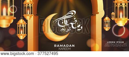 Happy Ramadan Kareem Greetings Banner, Ramadan Kareem Illustration Vector