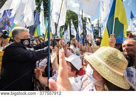 Kyiv, Ukraine - Jul 16, 2020: Mass Protests Near The Verkhovna Rada Of Ukraine In Support Of The Ukr