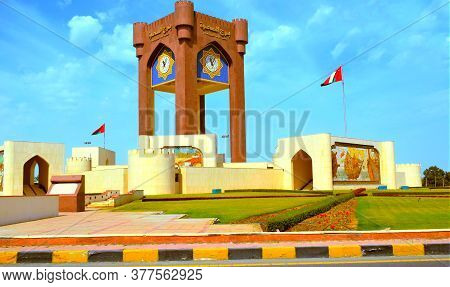 Clock Tower (burj Al Sahwa) An Iconic Landmark. Al Sahwa Clock Tower.  Muscat, Sultanate Of Oman.oma