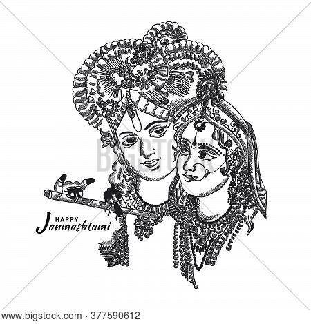 Happy Janmashtami Festival Holiday - Lord Krishna Playing Bansuri (flute) With Radha Rani, Hand Draw