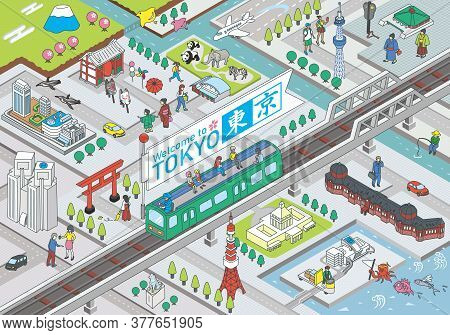 Isometric Vector Illustration Of Tokyo City Japan. Welcome To Tokyo. The Word On The Flag Means Toky
