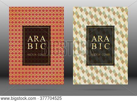 Islamic Pattern Vector Cover Page Layout Design Collection In Arabic Style Mosaic In Gold Grid. Isla