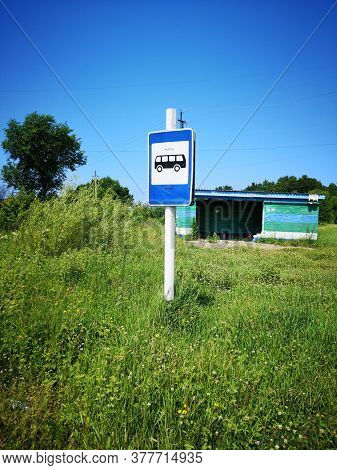 A Long-forgotten Bus Stop In A Village Of The Primorsky Territory Near Vladivostok, In The Taiga