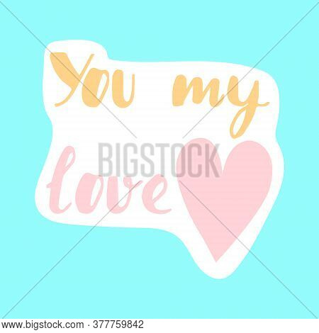 Vector Illustration Lettering You My Love For Happy Valentine Day, Birthday, Wedding, Date, Rendezvo
