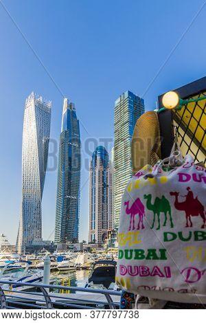 December 2019. Dubai Marina Dubai. A Scene In Dubai Marina In Dubaiuae