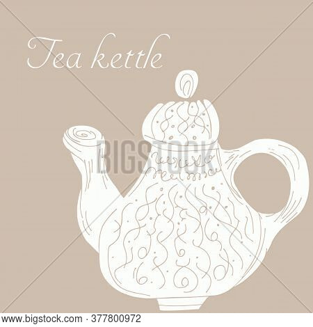 Hand Drawn Tea Kettle Illustration In Engraving Style For Menu Or Cafe. Vector Arab Coffee Pot. Anti