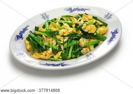 Chinese chives and eggs stir fry (Chinese cuisine).   Translation on dish text
