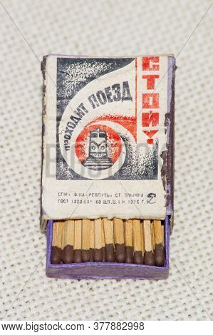 One Box Of Matches From 1976. Translation Text: