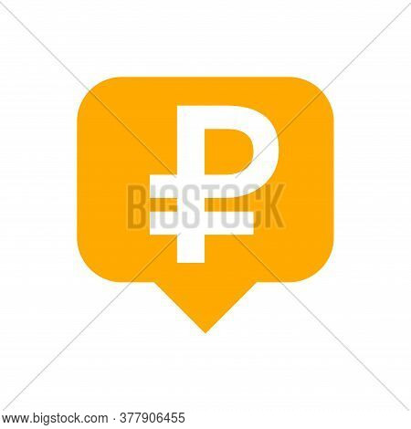 Ruble Currency Symbol In Speech Bubble Square Shape For Icon, Russia Ruble Money For App Symbol