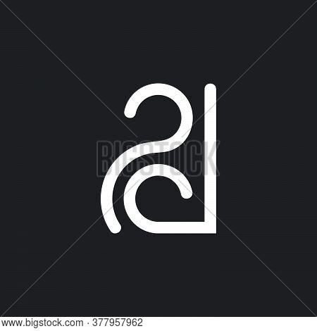 Curves Abstract Letter Pd Geometric Linear Symbol Logo Vector