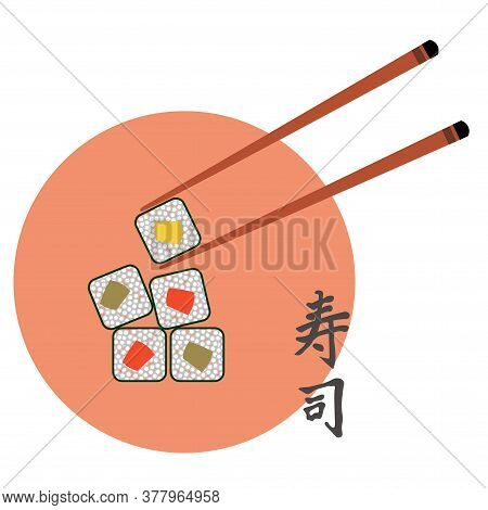 Vector Illustration Of Sushi On With Chopsticks With Sushi In Japanese Writing On A White Background
