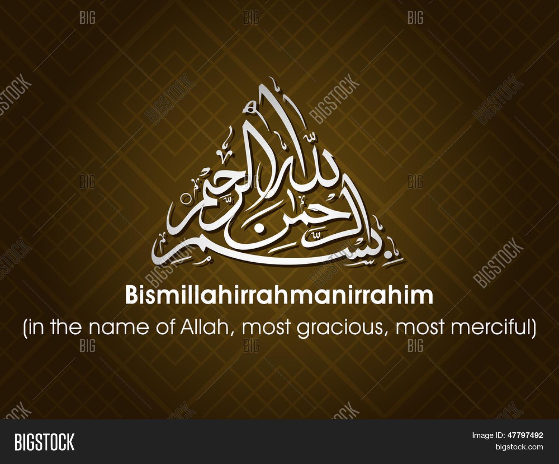 Arabic Islamic calligraphy of dua(wish) Bismillahirrahmanirrahim (in the name of Allah,
