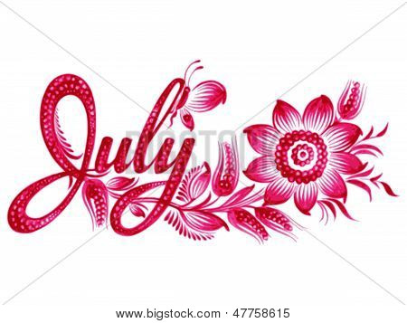 poster of July name of the month hand drawn illustration in Ukrainian folk style
