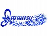 January name of the month hand drawn vector illustration in Ukrainian folk style poster