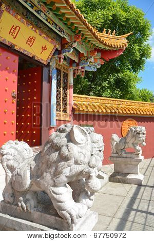 Entrance To A Chinese Garden