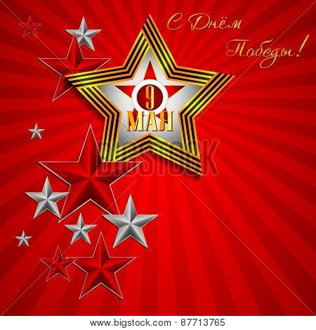 Holiday card with star from Georgievsky ribbon and carnations for Victory Day on red. May 9 and congratulation in russian. Vector illustration poster